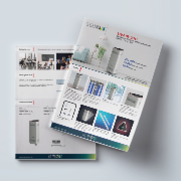 UVAIR 216 brochure