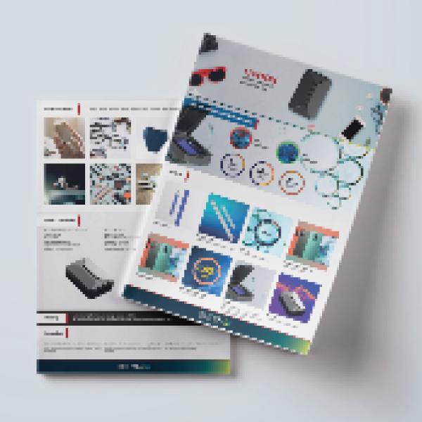 UVBOX brochure